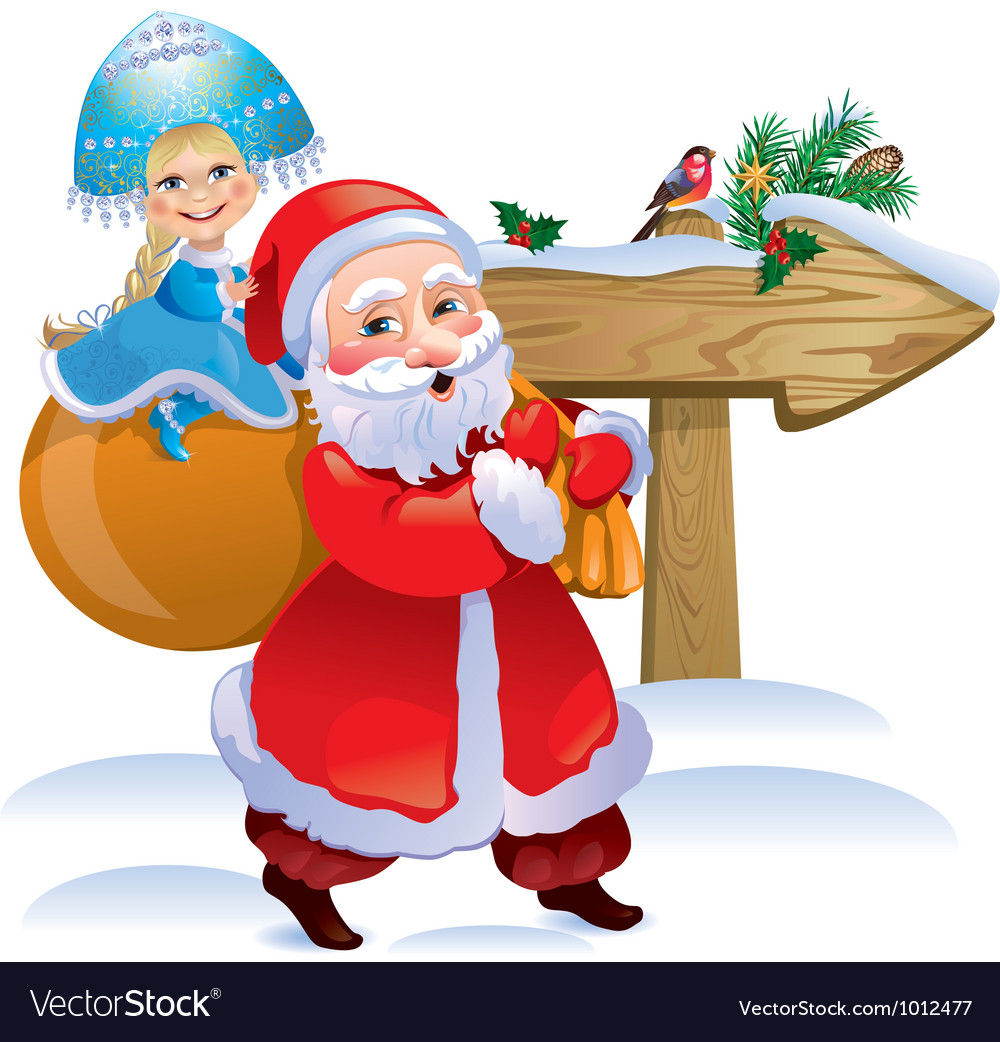 Father frost and snow maiden vector