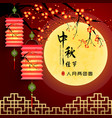 Mid Autumn Festival with Lantern Background vector image
