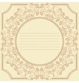 vintage frame card with berry and fruit mix vector image
