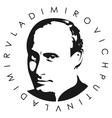 Putin Vladimir Vladimirovich vector image