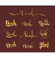 Personal name Noah vector image