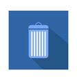 trash icon vector image