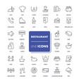 line icons set restaurant vector image