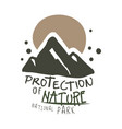 protection of nature national park design template vector image