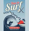 surfing hawaii t-shirt vintage vector image