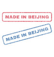 made in beijing textile stamps vector image
