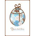 Floral egg design vector image
