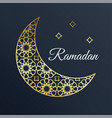 golden arabic ornamental moon with stars ramadan vector image