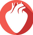 Human Heart Icon vector image vector image