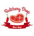 fresh meat pepper label logo farm product vector image