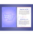 Happy New Year 2017 flyer template vector image