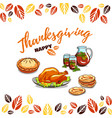 greeting card happy thanksgiving vector image