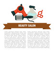 beauty salon promotional poster with special work vector image