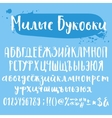 Cute typogrpahy cyrillic letters set vector image