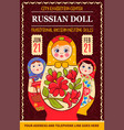 russian dolls exhibition poster vector image