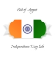 India Independence Day paper Banner vector image