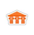 architecture greek building doric temple vector image
