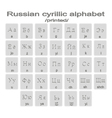 icons with printed russian cyrillic alphabet vector image