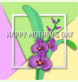 papercut mother 01 vector image