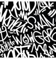 Graffiti Art Seamless Pattern vector image