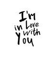 i am in love with you - happy valentines day card vector image