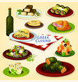greek cuisine healthy lunch cartoon poster vector image