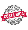 costa rica round ribbon seal vector image