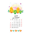 Cute 2013 Picture Calendar vector image