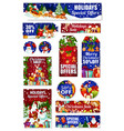 christmas holiday gift sale and discount offer tag vector image