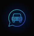 blue car in speech bubble icon vector image