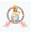 Holy mary baby jesus icon graphic vector image
