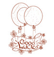 banner with the four-leaf clover and balloons vector image