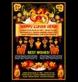 happy lunar year greeting card of chinese holidays vector image