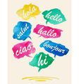 Watercolor Speech And Thought Bubbles vector image