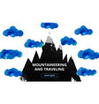 the tops of the mountains in the clouds vector image