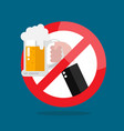 no alcohol allowed sign vector image