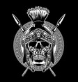 skull of roman warrior with sword crossed vector image