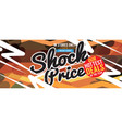 shock sale multicolored promotional banner vector image