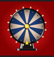 wheel of fortune - realistic modern image vector image
