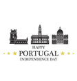 Independence Day Portugal vector image