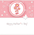 Mothersday vector image
