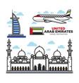 arab emirates uae travel landmarks and tourism vector image