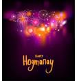 happy hogmanay night vector image
