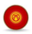 Kyrgyzstan Seal vector image