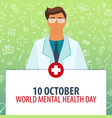 10 october world mental health day medical vector image