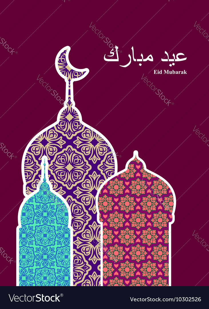 Mosque from arabic pattern muslim community vector