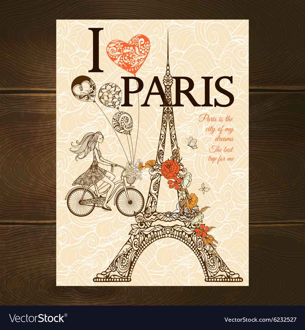 Vintage paris poster vector