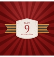 Victory Day May 9 paper Emblem vector image