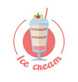 sweet frozen ice cream vector image