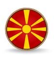 Macedonia Seal vector image
